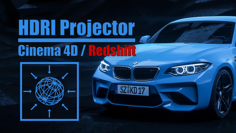 redshift_hdri_projector